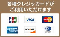 YuruMe | クレジットカード決済可